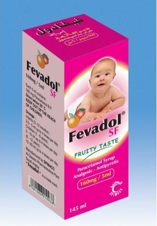 جرعة دواء فيفادول للاطفال