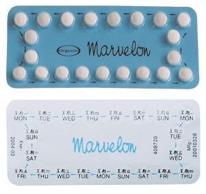 حبوب منع الحمل مارفيلون كيف استخدمها عميد الطب